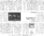 0709burakukaihou.jpg